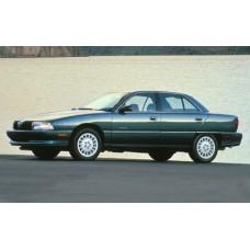 Oldsmobile Achieva 1994 to 1998 Service Workshop Repair manual