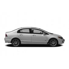Acura CSX 2006 to 2011 Service Workshop Repair manual