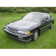Acura Legend 1988 to 1990 Service Workshop Repair manual