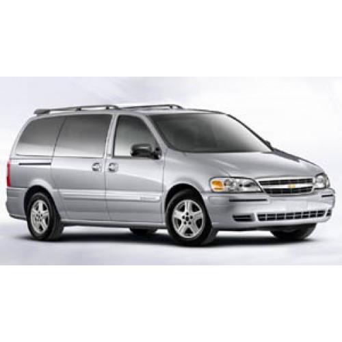 1997 Chevrolet Venture Passenger Transmission: Chevrolet Venture 1997 To 2005 Service Workshop Repair Manual